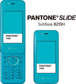 SoftBank PANTONE SLIDE 825SH by Sharp