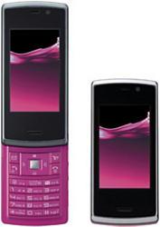 ワンセグ携帯:ソフトバンク 913...