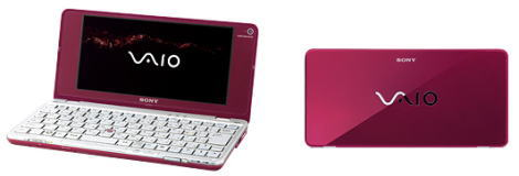 sony VAIO TYPE P VGN-P50R