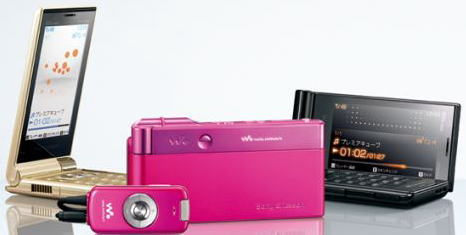 au Walkman Phone, Premier3 by sony