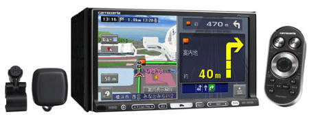pioneer avic hrz008 english manual
