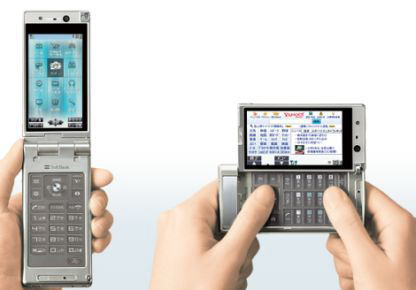 softbankmobile 930P by Panasonic